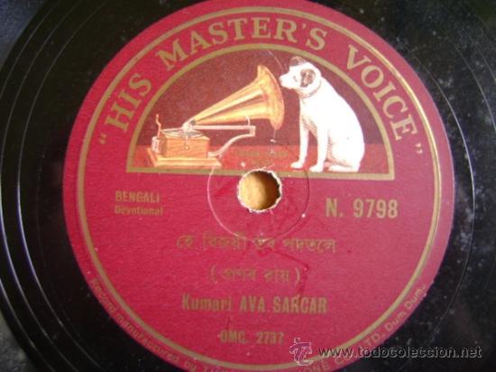 Discos de pizarra: Disco de pizarra HMV N9798. Kumari Ava Sarcar, Bengali Devotional. Bollywood, India. - Foto 3 - 38105455