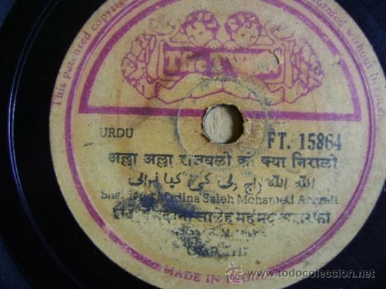 Discos de pizarra: Disco de pizarra The Twins FT15864. Shaidaye Madina Saleh Mohamed Ashrafi. Urdu.. Bollywood, India. - Foto 3 - 38105916