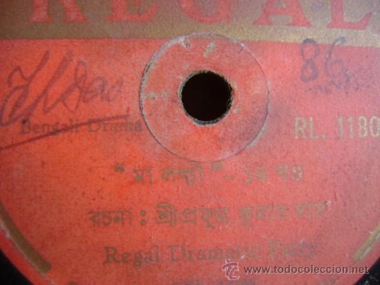 Discos de pizarra: Disco de pizarra Regal 1180. Regal Dramatic Party, Bengali Drama. Bollywood, India. - Foto 3 - 38106280