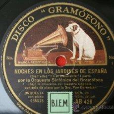 Discos de pizarra: NOCHES EN LOS JARDINES DE ESPAÑA DISCO PIZARRA GRAMOFONO. Lote 39231301