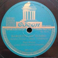 Discos de pizarra: PEPE BLANCO - BARQUITO SIN RUMBO / EL GRANATE (GUITARRA: JESÚS ESCUDERO). Lote 40630614