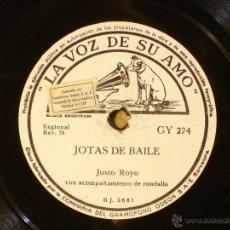 Discos de pizarra: JUSTO ROYO - JOTAS DE BAILE / RONDALLA CANDELA - JOTAS PARA BAILAR - LA VOZ DE SU AMO GY 274. Lote 40796639
