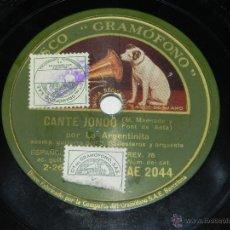 Discos de pizarra: LA ARGENTINITA. DISCO DE PIZARRA 78 RPM. LA VOZ DE SU AMO. CANTE JONDO / TANGO ROSA - TEMA 1: CANTE . Lote 40981199