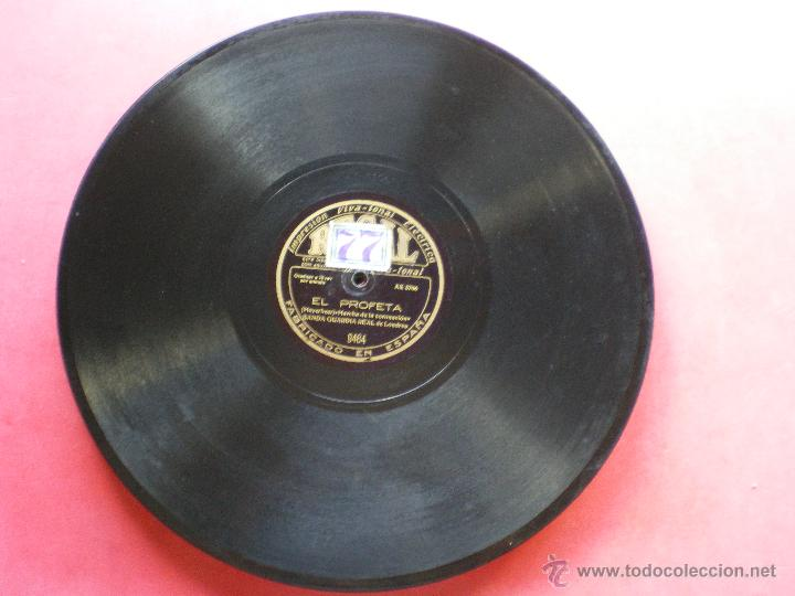 PIZARRA / TANNHAUSER - EL PROFETA BANDA GUARDIA REAL DE LONDRES 30CM 9646 PEPETO (Música - Discos - Pizarra - Clásica, Ópera, Zarzuela y Marchas)