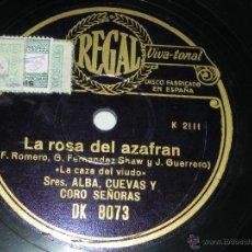 Disques en gomme-laque: DISCO DE PIZARRA GRAMÓFONO DA599, MIGUEL FLETA: LA DOLORES, LA FEMATERA, LA VIRGEN. RONDALLA RAMIREZ. Lote 47886531