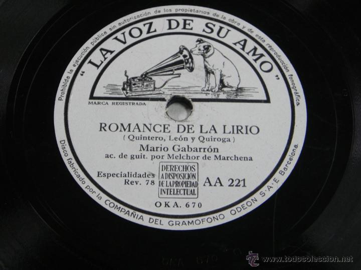 DISCO DE PIZARRA. MARIO GABARRON ACOMPAÑADO A LA GUITARRA POR MELCHOR DE MARCHENA, LA VOZ DE SU AMO (Música - Discos - Pizarra - Flamenco, Canción española y Cuplé)