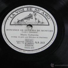 Discos de pizarra: DISCO DE PIZARRA. MARIO GABARRON, ACOMAPAÑADO A LA GUITARRA POR MELCHOR DE MARCHENA, LA VOZ DE SU AM. Lote 43006576