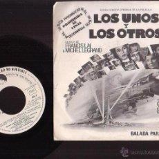 Discos de pizarra: LOS UNOS Y LOS OTROS. BALADA PARA MI MEMORIA 1982 ( SINGLE PROMOCIONAL ). Lote 43371459