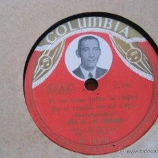 Discos de pizarra: NIÑO DE LAS CABEZAS, FLAMENCO. Lote 43381821