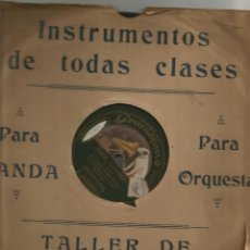 Discos de pizarra: CARMEN FLORES: ADIOS, FACUNDO + PA QUE TE FIES CIRILO. Lote 43524994