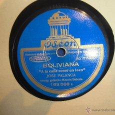Discos de pizarra: DISCO DE PIZARRA FLAMENCO, JOSE PALANCA. Lote 43592927