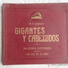 Discos de pizarra: ALBUM DISCOS DE PIZARRA LA VOZ DE SU AMO. GIGANTES Y CABEZUDOS.. Lote 44130973