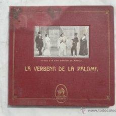 Discos de pizarra: ALBUM DISCOS DE PIZARRA ODEON. LA VERBENA DE LA PALOMA.. Lote 44131338