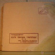Discos de pizarra: TSCHAIKOWSKY - SEXTA SIMFONIA - PATETICA - OPUS 74 - LA VOZ DE SU AMO -ALBUM CON 5 DISCOS DE PIZARRA. Lote 44845882