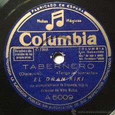 Discos de pizarra: EL GRAN KIKI - TABERNERO / AMPARO (COLUMBIA) 78RPM. Lote 45749810