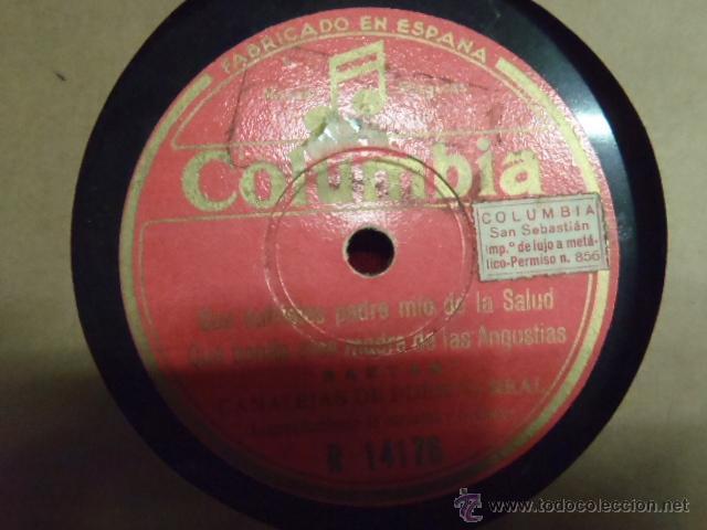 Discos de pizarra: DISCO DE PIZARRA CANALEJAS DE PUERTO REAL SAETAS.* - Foto 3 - 46894882