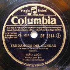 Discos de pizarra: NIÑO LEON Y MELCHOR DE MARCHENA COLUMBIA 3314 FLAMENCO 78 ALEGRIAS DE LAS SALINAS / FANDANGOS DEL CO. Lote 46434129