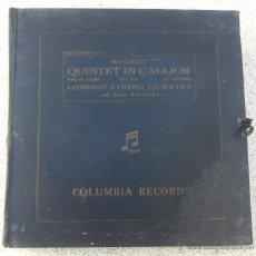 Discos de pizarra: DISCO GRAMOFONO. QUINTET IN C MAYOR. SCHUBERT.. Lote 47886628