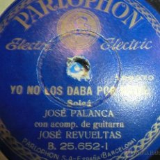 Discos de pizarra: DISCO DE PIZARRA FLAMENCO, JOSE PALANCA PARLOPHON. Lote 48362867