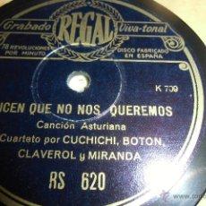 Discos de pizarra: CANCIÓNES ASTURIANAS DISCO DE PIZARRA. Lote 49200846