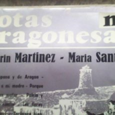 Discos de pizarra: JOTAS ARAGONESAS ESTILOS PILARIN MARTINEZ MARIA SANTAFE. Lote 49277176