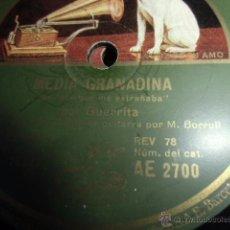 Discos de pizarra: DISCO DE PIZARRA GRAMOFONO EL GUERRITA. Lote 49527898