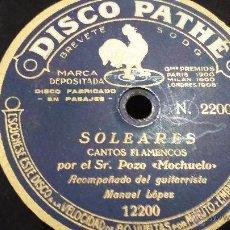 Discos de pizarra: DISCO DE PIZARRA ANTONIO POZO EL MOCHUELO, MUY RARO. Lote 50153193