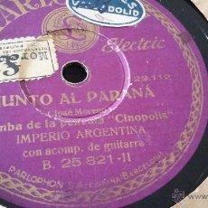 Discos de pizarra: DISCO DE PIZARRA IMPERIO ARGENTINA. Lote 50269759