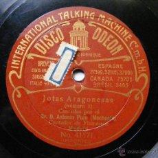 Discos de pizarra: ANTONIO POZO MOCHUELO BW ODEON 41171/2 FLAMENCO 78 JOTAS ARAGONESAS 1 & 2. Lote 51449381