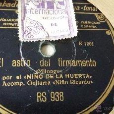 Discos de pizarra: FLAMENCO DISCO DE PIZARRA . Lote 51489121