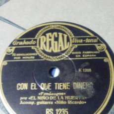 Discos de pizarra: CANTINE RA DE CUBA 350€ CARERO EN DISCO NIÑO UERTA ACOOR EL NIÑO RICARDO FANDANGOS. Lote 53442235
