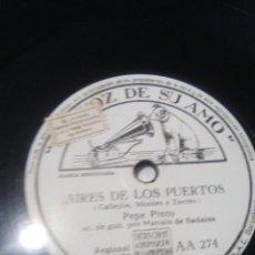 Discos de pizarra: DISCO DE PEPE PINTO DE LA VOZ DE SU AMO AIRES DE LOS PUERTOS FANDA UNA ROSA Y UN CLAVEL EL FANDANGO. Lote 53478617