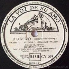 Discos de pizarra: LA VOZ DE SU AMO / DUMBO (PELÍCULA WALT DISNEY) / 78 RPM. Lote 54534486