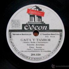 Discos de pizarra: GAITA Y TAMBOR / SAL A BAILAR. DUO ASTUR. SINFO Y SANTAMARIA. ODEON. ASTURIAS.CANCION DE ROMERIA. Lote 54911911