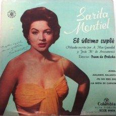Discos de pizarra: SARITA MONTIEL. EL ÚLTIMO CUPLÉ.. Lote 55026137