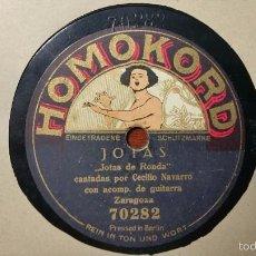 Discos de pizarra: JOTAS DE RONDA CANTADAS POR CECILIO NAVARRO CON ACOMPAÑAMIENTO DE GUITARRA.-HOMOKORD. Lote 55142779