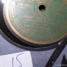 Discos de pizarra: DISCO DE PIZARRA . Lote 55228545