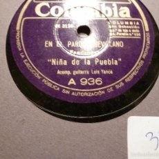Discos de pizarra: DISCO DE PIZARRA. Lote 55229863