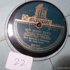 Discos de pizarra: DISCO DE PIZARRA. Lote 55229976