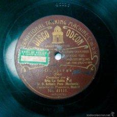 Discos de pizarra: JOTA NAVARRA / GUAJIRAS. LA RUBIA Y ANTONIO POZO MOCHUELO. FLAMENCO. ODEON. Lote 55965551