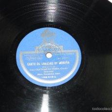 Discos de pizarra: GALICIA, CORO CANTIGAS DA TERRA, CORUÑA, CANTO DO ARRIEIRO DE MORAÑA (PONTEVEDRA) ODEON 182348 A. /T. Lote 55820102