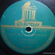 Discos de pizarra: DISCO DE PIZARRA DE JOTAS DE BAILE Y DE RONDA POR CECILIO NAVARRO Y RONDALLA VENECIA . Lote 56837191