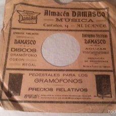 Discos de pizarra: ANTIGUA FUNDA DISCO DE GRAMOFONO PIZARRA ORIGINAL DE LOS AÑOS 30/40 26 CMTS. Lote 57070719