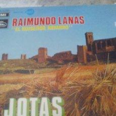 Discos de pizarra: DISCO DE RAIMUNDO LANAS RECONSTRUCCIÓN TÉCNICA DE PIZARRA DE 1934 RUISEÑOR NAVARRO. Lote 63502567