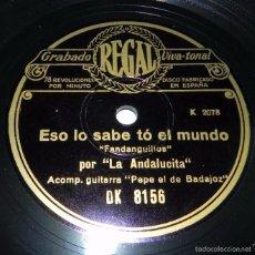 Discos de pizarra: DISCO DE PIZARRA, LA ANDALUCITA, GUITARRA PEPE EL DE BADAJOZ, YO HE VISTO EL REMORDIMIENTO, REGAL RS. Lote 57200972