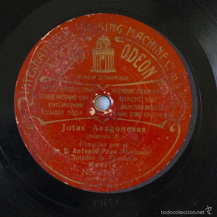 Discos de pizarra: DISco pizarra antiguo JOTAS ARAGONESAS ANTONIO POZO MOCHUELO odeon - Foto 2 - 57224667