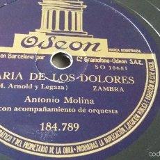 Discos de pizarra: DISCO DE PIZARRA ANTONIO MOLINA. Lote 57270666