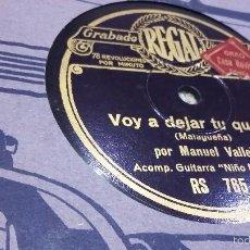 Discos de pizarra: DISCO DE PIZARRA MANUEL VALLEJO. Lote 57875686