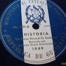 Discos de pizarra: DISCO DE PIZARRA HIMNO DE GUATEMALA. Lote 57964225