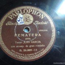Discos de pizarra: DISCO PIZARRA JOTAS DE JUAN GARCIA (FEMATERA/EL SENTIMIENTO - LA PARRA). Lote 58406860